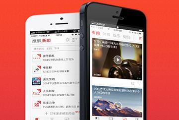 手机应用开发搜狐新闻